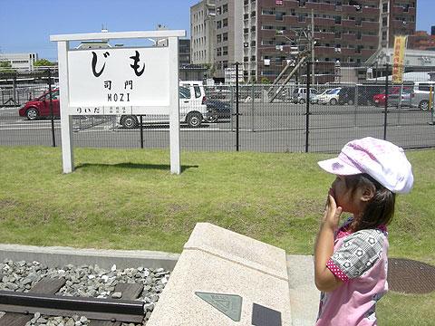 moji201008-3.jpg