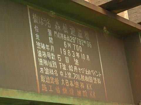 morimatsu_hiitsu_B_0.jpg