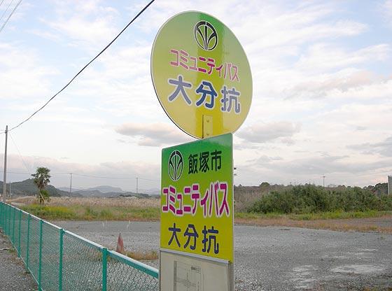 nnr_daibu3.jpg