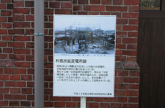 oomachi-2.jpg