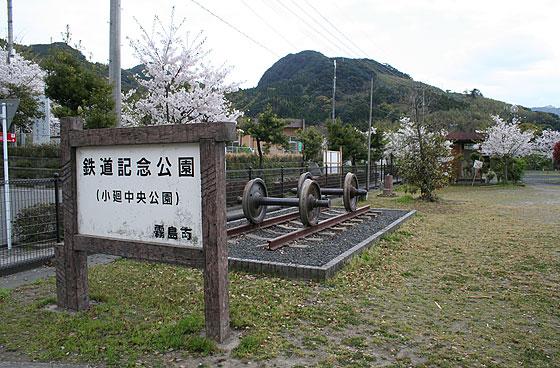 oosumi_149_o-fukuyama.jpg