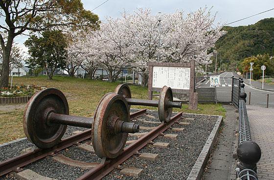 oosumi_150_o-fukuyama.jpg