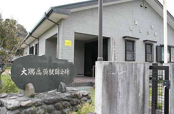 oosumi_94_o-takasu.jpg
