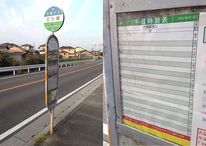 shiei_0922_mitsugashira2.jpg