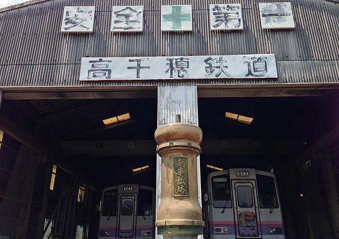 takachiho_st-14.jpg