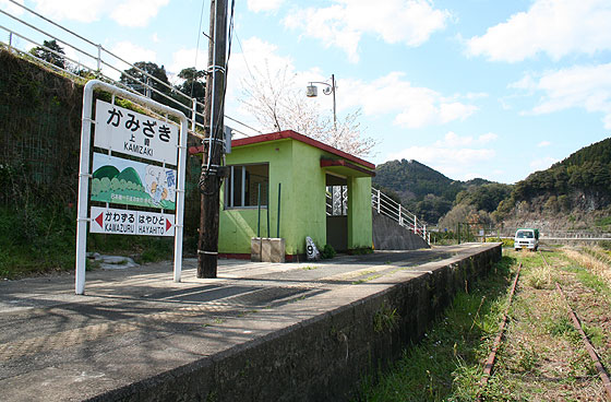 tr_kamizaki_201104_1.jpg