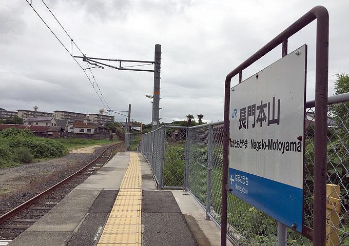 yamaguchi_03.jpg
