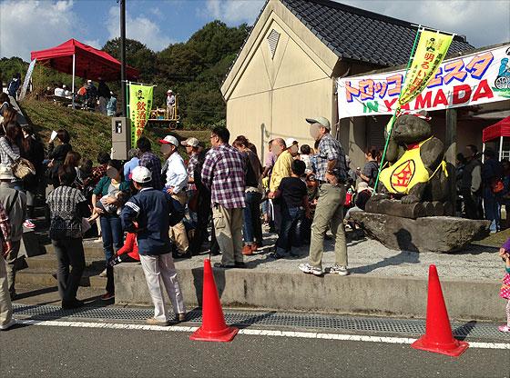 yamatoro2012au-23.jpg
