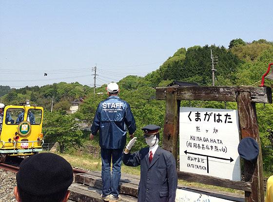 yamatoro201304-1.jpg