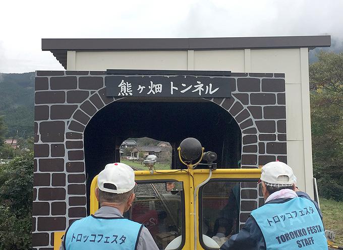 yamatoro20161023-12.jpg