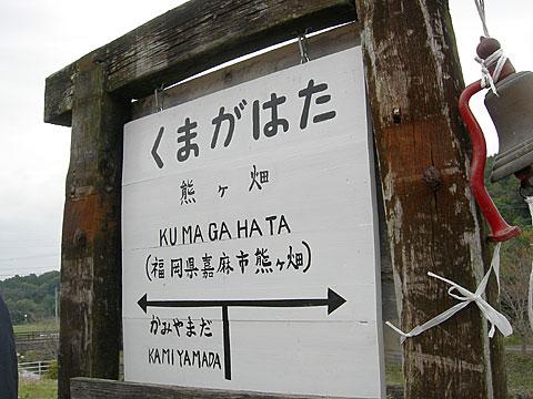 yamatoro_2010_2.jpg