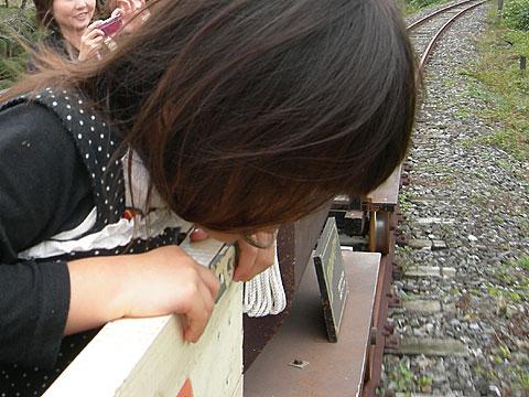 yamatoro_2010_8.jpg