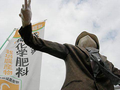 yamatoro_2010_9.jpg